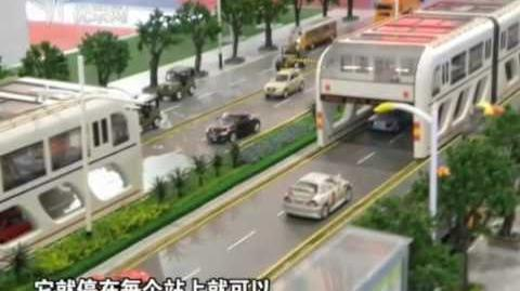 China Straddling Bus