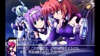 【PS2】【STG】トリガーハートエグゼリカ part4