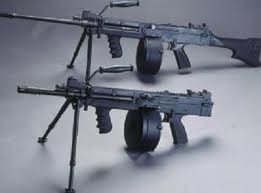 File:Ultimax 100 machinegun.jpg