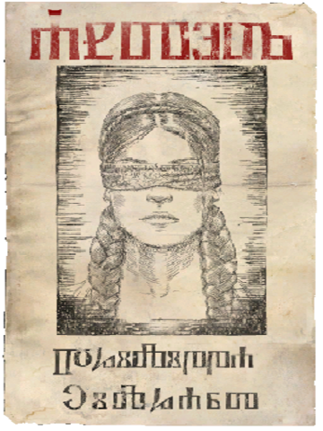 File:Wanted noticed posters 01.png
