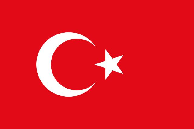 File:Flag turkey.png