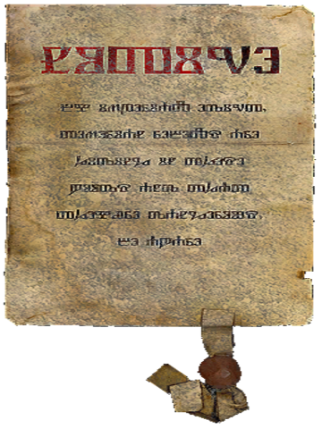 File:Notice poster.png