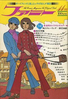 Funny1969-11-0