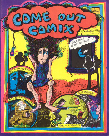 File:ComeOutComix.jpg