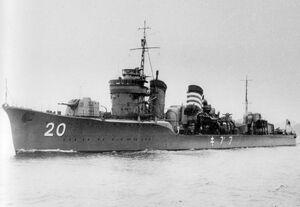 Fubuki Class Destroyer