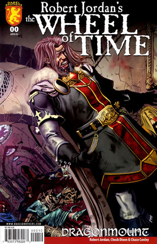 File:The Eye of the World 0 Cover 1.jpg
