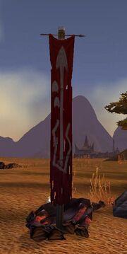 Krom'zar's Banner