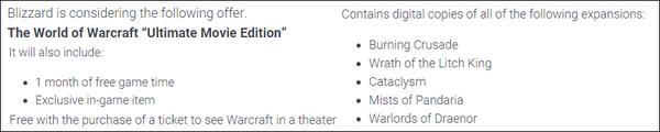 WCMovieReward Survey screenshot from MMOChampion