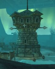 A Guard Tower