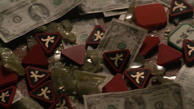 File:Hell Money.jpg