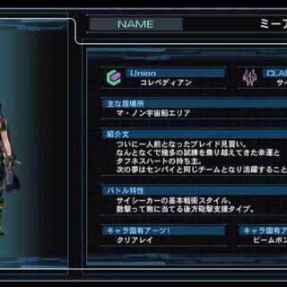 Mia character infobox