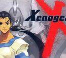 Wiki Xenogears