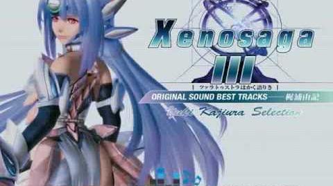Xenosaga 3 - Promised Pain