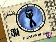 FountainOfHuiScroll