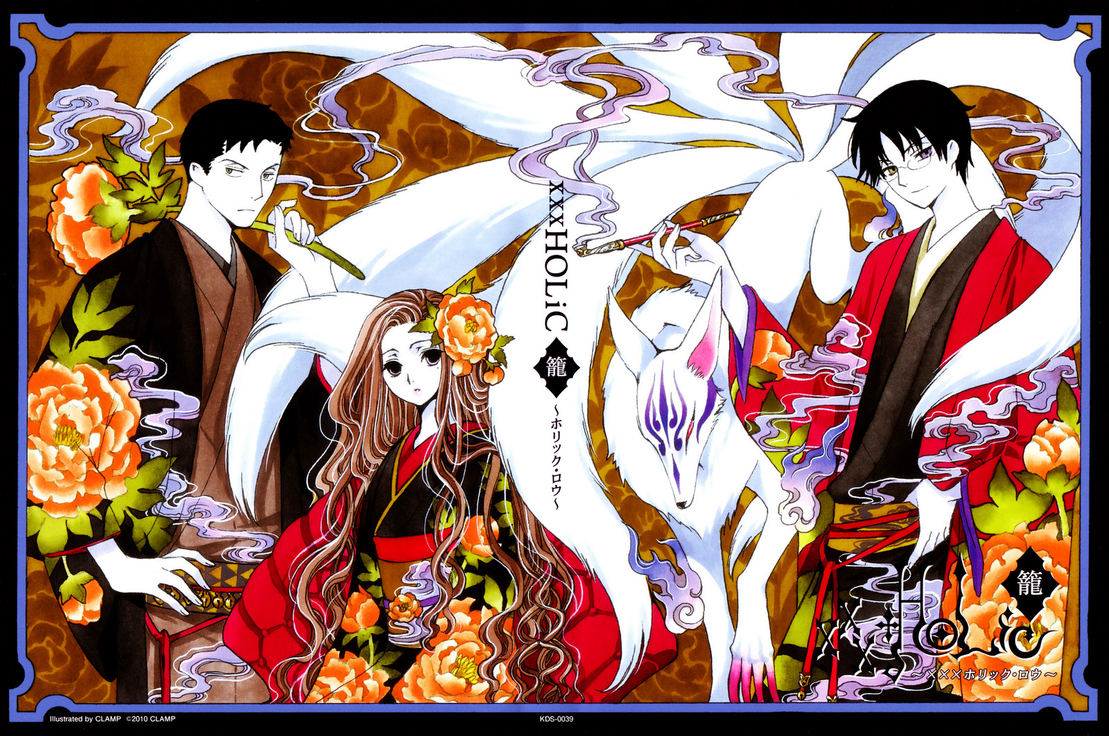 Kohane and watanuki