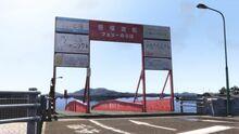 Jingai Ferry Landing