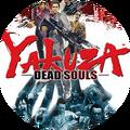 Yakuza Dead Souls Button.png