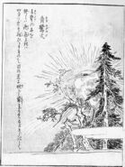 Aosagibi