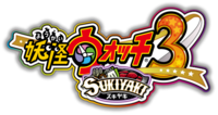 Yo-kai Watch 3 Sukiyaki logo