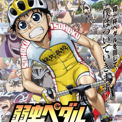 Re:Ride
