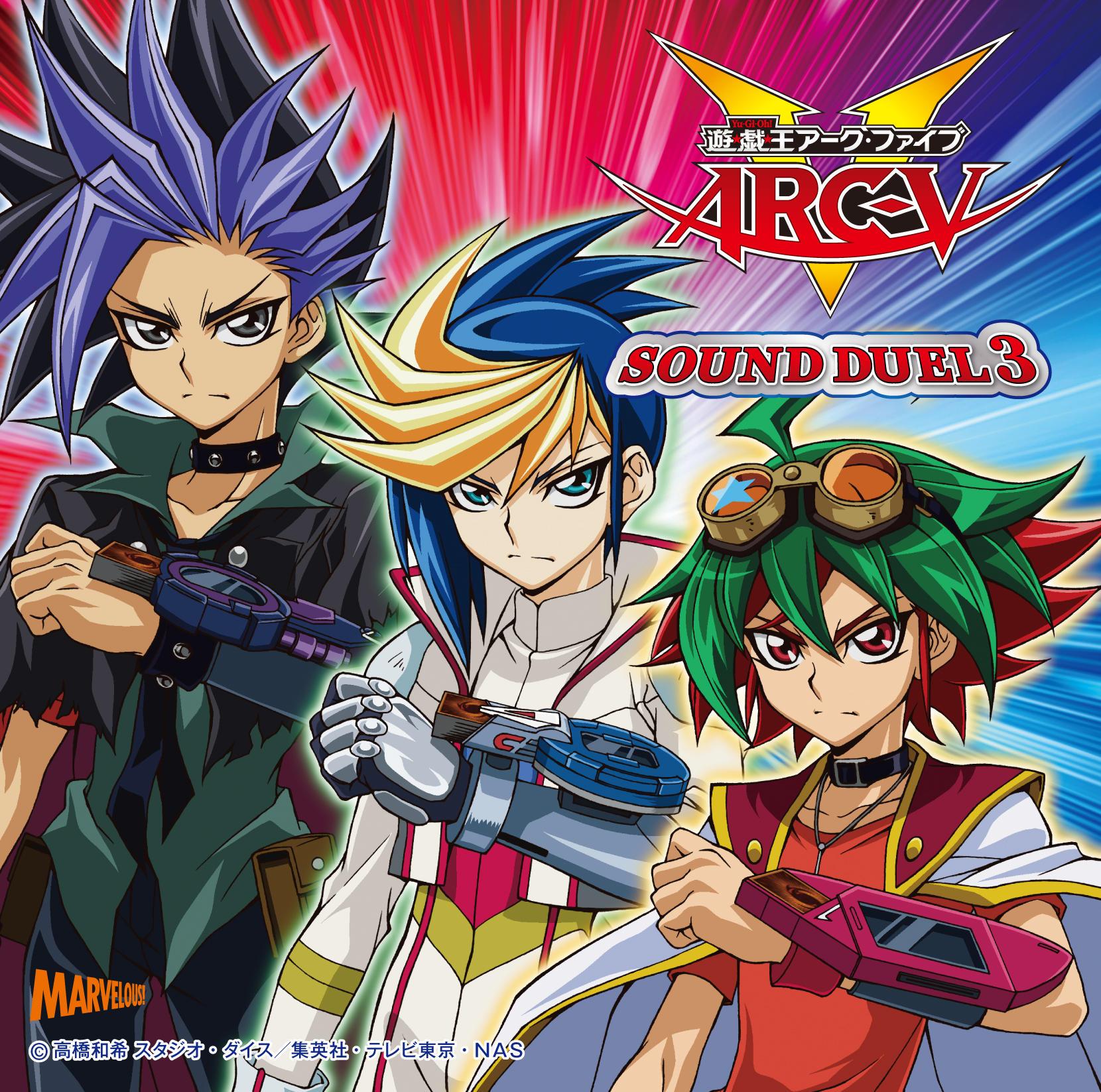 Yu-Gi-Oh! ARC-V Sound Duel 3
