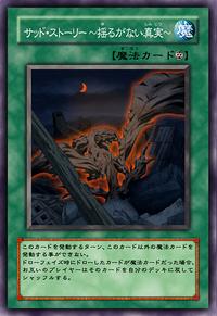 SadStoryUnwaveringTruth-JP-Anime-5D