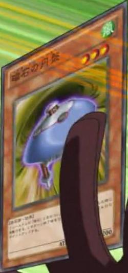 magnet saucer