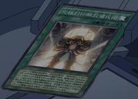 RitualoftheUltimateForbiddenLord-JP-Anime-GX