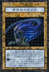 NuviatheWickedB6-DDM-JP