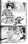 YuGiOh!GXChapter059