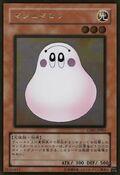Marshmallon-GS01-JP-GUR