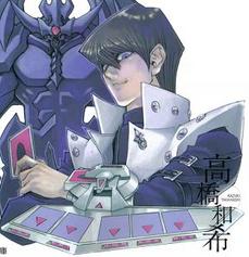 Kaiba manga portal