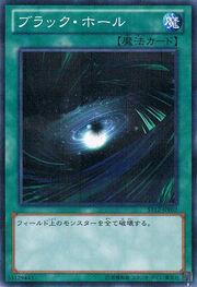 DarkHole-ST12-JP-NPR
