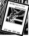 DarklordAsmodeus-JP-Manga-GX.png