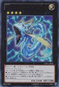 Number91ThunderSparkDragon-VE07-JP-UR