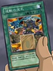 CardofReversal-JP-Anime-GX