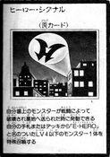 HeroSignal-JP-Manga-GX