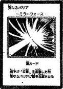 MirrorForce-JP-Manga-MW