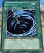 MysticalSpaceTyphoon-JP-Anime-DM-2