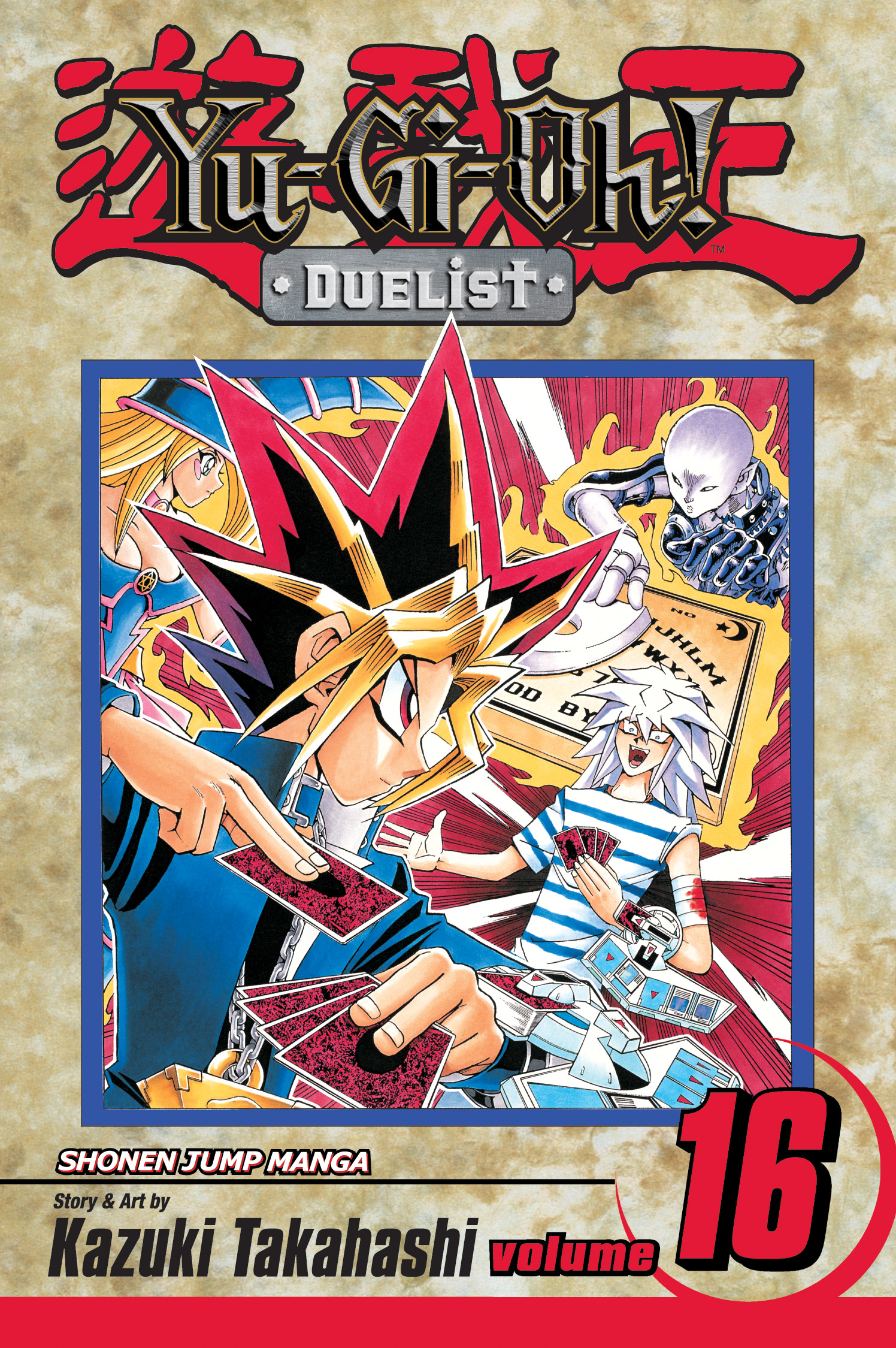 yu gi oh duelist volume 16 promotional card yu gi oh fandom