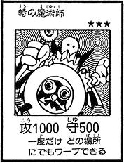 TimeMagician-Lab-JP-Manga