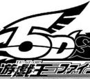 Yu-Gi-Oh! 5D's (manga)