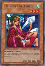 PrincessofTsurugi-MRD-NA-R-1E