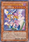 ToonDarkMagicianGirl-JP-Anime-GX