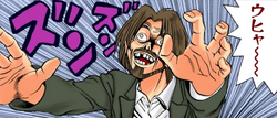 Zombie Yoshimori