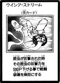 WingStream-JP-Manga-GX