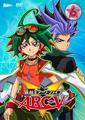 ARC-V DVD 6.png