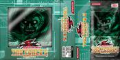AppliedSpells-Booster-TF05