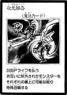 DimensionFusion-JP-Manga-GX