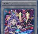 Token (Yuri)